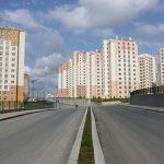 TOKİ Kayaşehir 2015 Projeleri