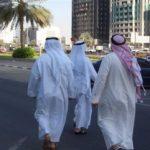 Arapların Yeni Gözdesi Bursa
