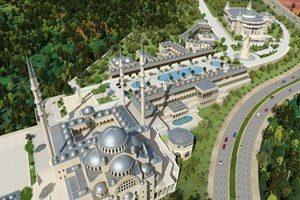 Hoşdere'de Hayat Camii