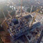 Çamlıca Camisine 12 milyon liralık bağış