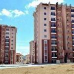 TOKİ'den açık artırma! En pahalı konut Bursa'da
